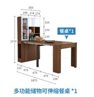 現代簡約餐桌椅組合 家用可伸縮折疊吃飯桌子 儲物餐邊櫃