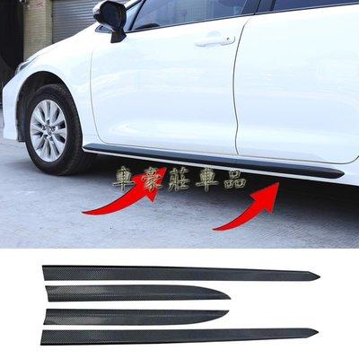 TOYOTA 豐田 12代 ALTIS 改裝車身飾條 不銹鋼側裙飾板 防磕 防撞 保護貼 不鏽鋼