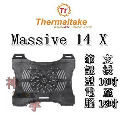 【神宇】曜越 Thermaltake Massive 14 X 支援 10吋~15吋 筆記型電腦 散熱墊