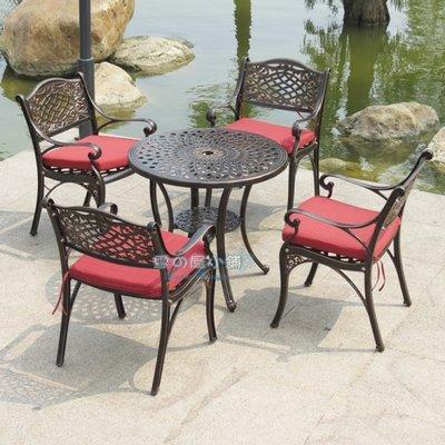 ╭☆雪之屋☆╯ 雕花圓桌(DIY自組)(不含椅)/戶外休閒桌椅T-ZD78