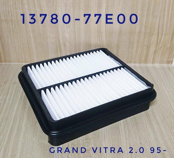 (C+西加小站)鈴木SUZUKI GRAND VITARA 2.0 /2.5超級金吉星 引擎空氣芯13780-77E00