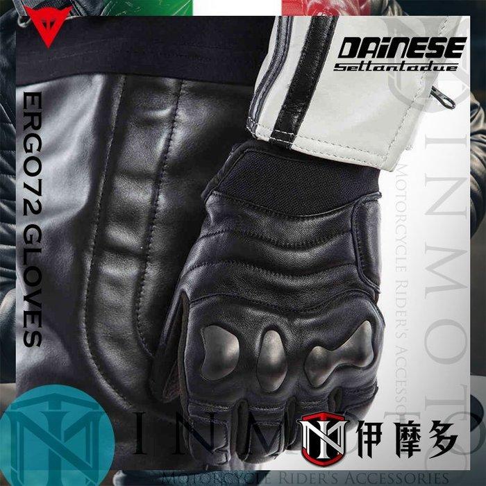 伊摩多※義大利 DAiNESE 經典復古短手套 ERGO72 GLOVES 山羊皮 護具 高質感 麂皮手掌。黑色