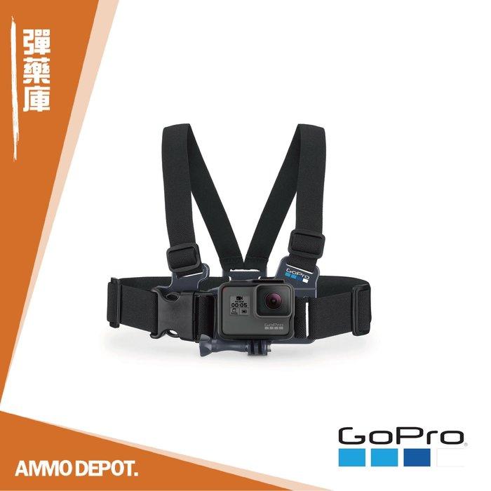 【AMMO DEPOT.】 GoPro 原廠 配件 運動相機 胸前綁帶 胸背帶 孩童適用 小孩背帶 ACHMJ-301