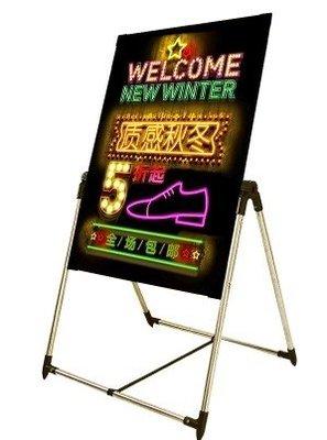 巨酷熒光板廣告板led電子發光黑板閃光夜光手寫廣告牌支架式60 80