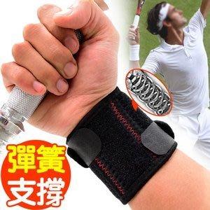 哪裡買⊙兩段式加壓調整護腕帶(支撐條)D017-07可調式綁帶束帶保護手腕.調節鬆緊關節保暖.纏繞健身運動防護具推薦