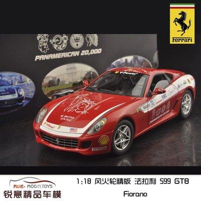 1:18 風火輪精版Elite 法拉利Ferrari 599 GTB Fiorano 汽車模型 台北市