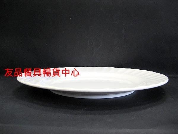 友品餐具* 美耐皿BA水果盤~破盤價(此系列滿3000免運費)037BA2513-1* 挑戰最低價