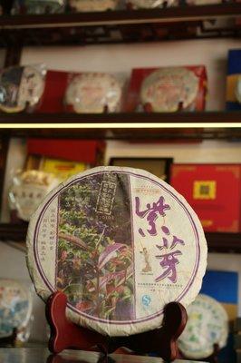 2010 倚邦茶馬司 古樹紫芽 2010年 普洱茶