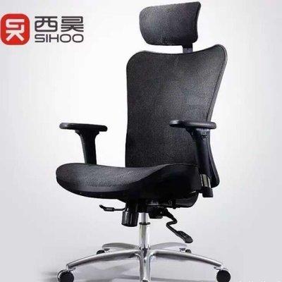 西昊人體工學椅,M57,M18,V1,各種型號均有銷售,【30天內發貨】座椅