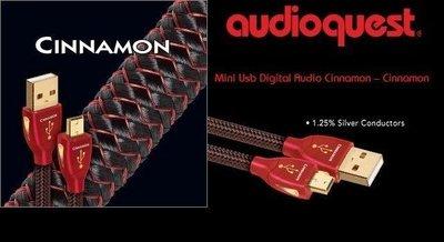 【高雄富豪音響】美國Audioquest Cinnamon肉桂 1.5M A-MINI USB線 特惠中
