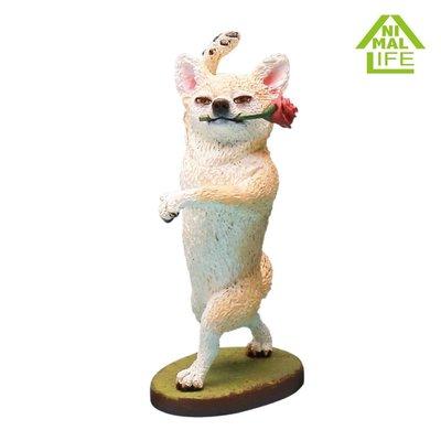 全新 正版 日版 朝隈俊男 Dancing Dog 芝娃娃 盒蛋 一個 Animal Life 現貨 狗舞蹈大師