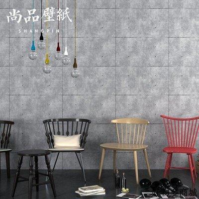 墻貼 壁紙 墻紙 臥室裝飾 懷舊素色復古墻紙灰色水泥壁紙餐廳酒吧服裝店理發店工業風墻紙新品免運