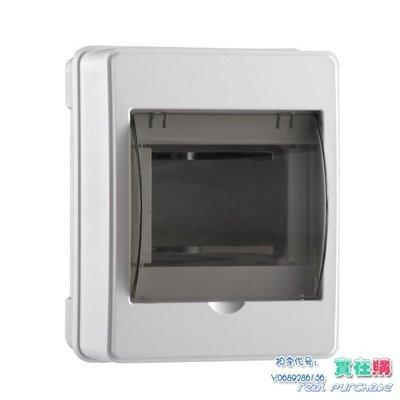 明裝配電箱家用2-4回路空氣開關盒子防水盒塑料pz30四回路空開盒【聖誕特惠】JY