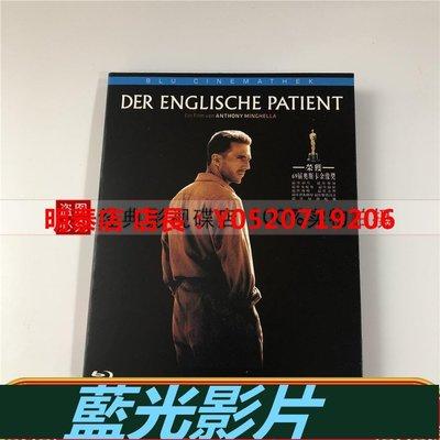 藍光光碟/BD 英國病人英倫情人電影高清1080P國英雙語配音 繁體中字 全新盒裝