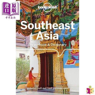 [文閲原版]Southeast Asia Phrasebook Dictionary 4 英文原版 東南亞短語手冊(第4版)語言學習