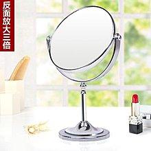 台式化妝鏡宿舍梳妝小鏡子隨身折疊公主鏡女書桌面學生旋轉雙面鏡【藍色彼岸】
