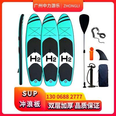 衝浪板H2跨境現貨充氣沖浪板海上sup槳板水上劃水漿工廠直銷可定制款式