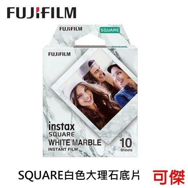 Fujifilm 富士 Square 大理石 方形拍立得底片 單捲10張 底片 大理石紋 適用SP3 SQ6 SQ20