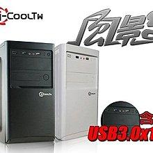 【 全新附發票】i-COOLtw 風影 IL-A1009 黑色/白色 USB3.0 F23