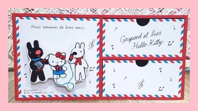 Hello Kitty 橫式 三抽 置物盒 卡斯柏&麗莎狗狗 置物箱 小物 收納飾品盒 木製 聯名款 三抽屜  收納箱