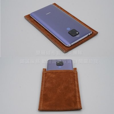 Melkco 2免運雙層絨布套OPPO Fond X2  6.7吋 絨布袋 咖啡手機袋手機套可水洗保護套收納袋