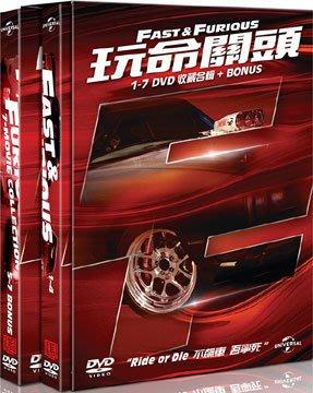 『光碟超市』電影 玩命關頭 1-7收藏合輯 DVD 全新正版-起標價=結標價