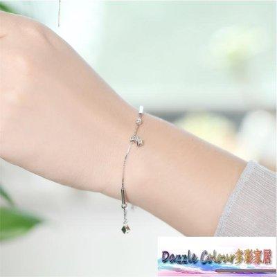 雙層手環s925純銀手鍊女韓版簡約方糖手環女學生日首飾品【多彩家居】