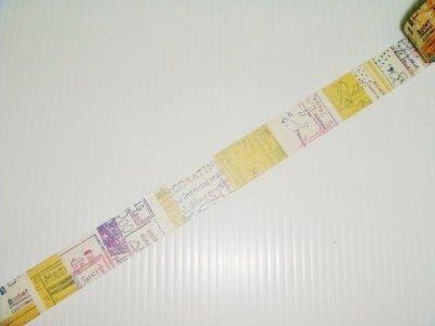 紙膠帶 小徑 x 夏米花園 丹沙 分裝90cm
