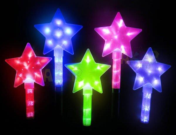 LED 五角星 螢光棒 迪士尼 魔法棒 仙女棒 (星星) 電子 閃光棒 演唱會 後援會 高雄自取【A110001】