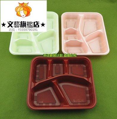 預售款-WYQJD-潔宇 加厚五格 75套含蓋 一次性飯盒 一次性快餐盒 快餐盒便當盒