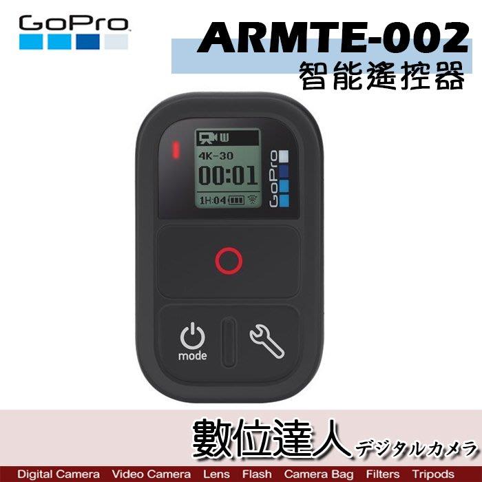 【數位達人】GOPRO 原廠配件 ARMTE-002 智能遙控器 Wi-Fi / Smart Remote HERO5