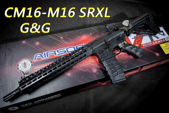 【翔準軍品AOG】G&G CM16 SRXL 半金屬 電動步槍 M16 卡賓槍 M4 生存遊戲 步槍