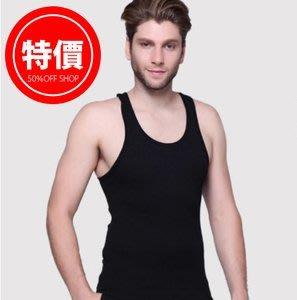 50%OFF【B04713C】薄款背心運動型健身彈力透氣汗背心