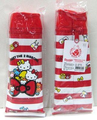 三麗鷗 HELLO KITTY 凱蒂貓 牙膏型筆袋 鉛筆袋 拉鍊袋 收納袋 置物袋
