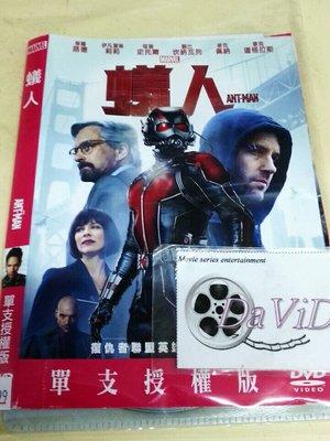 莊仔@88166 DVD 保羅路德 麥克道格拉斯【蟻人】全賣場台灣地區正版片