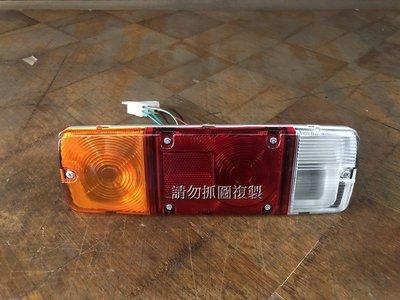 豐田 ZACE SURF 瑞獅 貨車型 全新 尾燈 一顆250