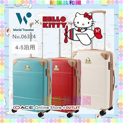 ※龍貓共和國※日本原裝TSA【凱蒂貓Hello Kitty 10周年記念 限量珍藏版 登機箱 行李箱 旅行箱57L】