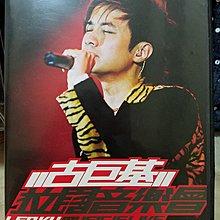 古巨基拉闊音樂會 LEOKU MUSIC IS LIVE CONCERT + KARAOKE DVD