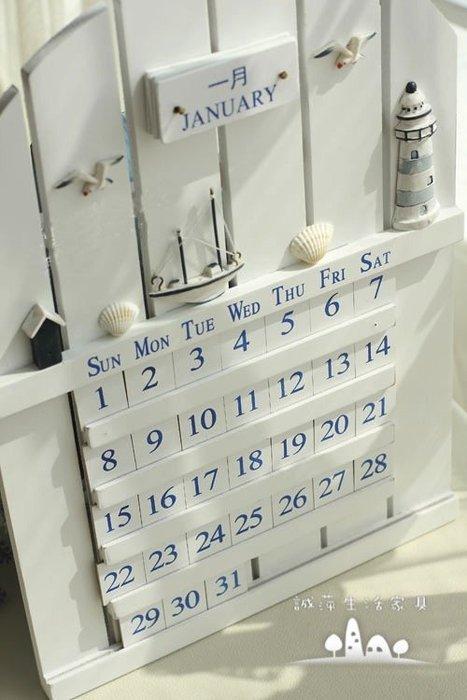 ~誠萍生活家具~地中海藍白經典萬年曆 ZAKKA雜貨 木製手作風 裝飾DIY萬年曆 掛曆 牆上裝飾 直購價$450