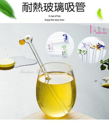 ☆[Hankaro]☆創意環保可愛彩色小魚造型玻璃吸管(單支)