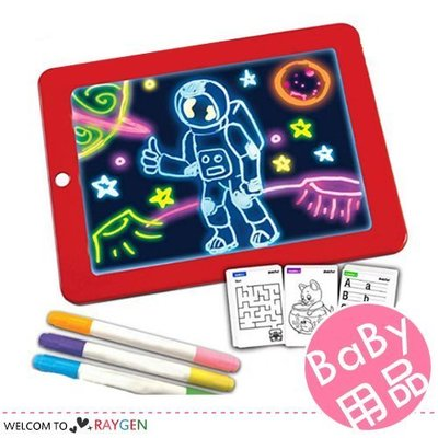 八號倉庫 兒童益智遊戲3D發光繪畫板 塗鴉學習【3B060M290】