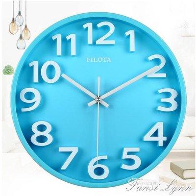 立體創意12英寸靜音鐘錶糖果色立體掛鐘客廳掛錶石英鐘現代鐘錶 HM    全館免運