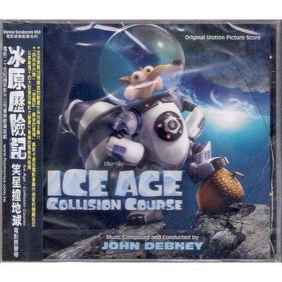 【全新未拆,殼裂】Ice Age 冰原歷險記:Collision Course 笑星撞地球 電影原聲帶《歐版》