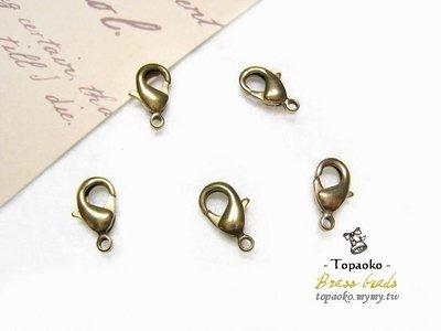 《晶格格的多寶格》串珠材料˙隔珠配件 黃銅問號勾/龍蝦扣一份(24P)【F7206-1】12mm