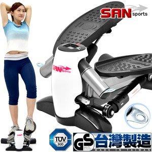台灣製造 企鵝踏步機外八字登山美腿機.上下左右踏步機有氧滑步機划步機運動健身器材哪裡買專賣店P248-T01C【推薦+】