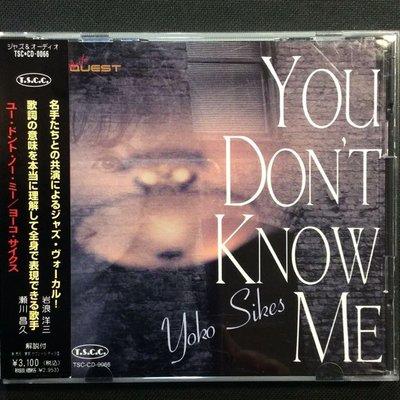 直刻發燒不朽名盤/Yoko Sikes 席可洋子-You Don't Know Me你不了解 1999年日本版