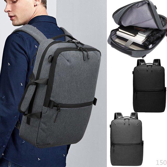 【免運】韓版 三用包 大容量 後背包 側背包 肩背包 筆電包 尼龍包 電腦包 手提包 公事包 旅行包 斜背包 背包 書包