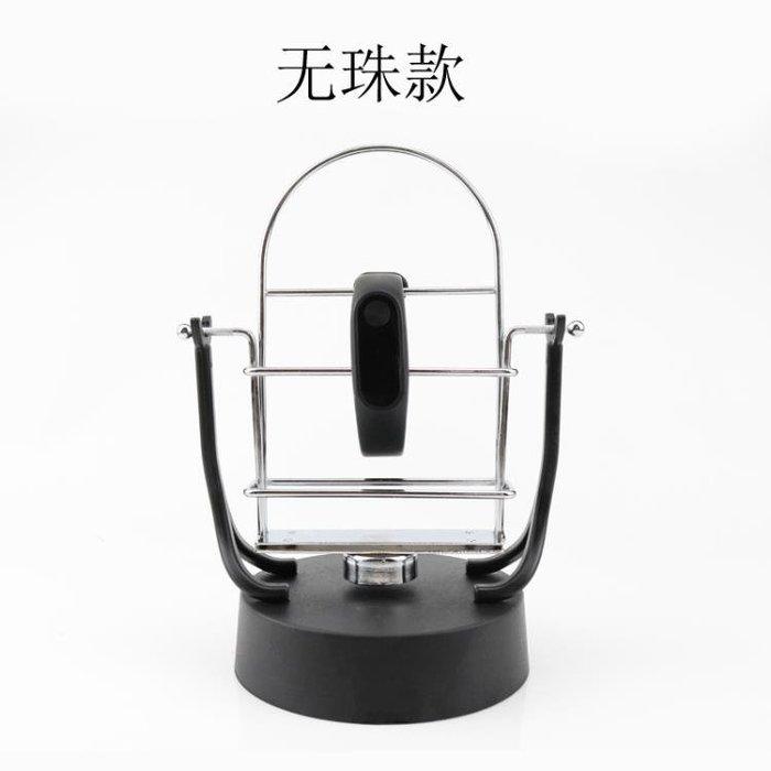 tw/4-2 搖步器手機計步器微信運動刷步器