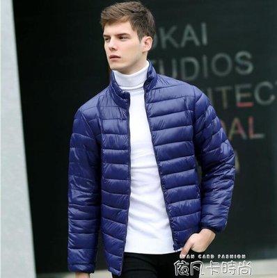 冬季棉襖新款輕薄羽絨棉服男士修身中青年男裝款大碼中老年外套潮