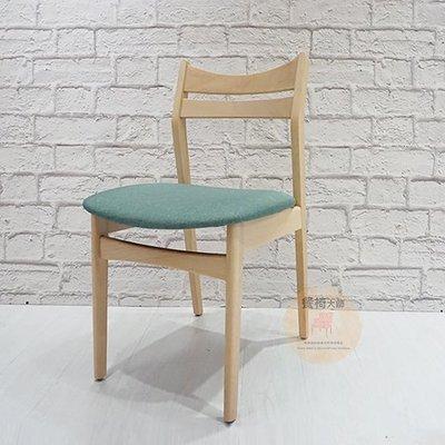 餐椅 椅子【瑪莎】扶手椅 實木椅 工作椅 洽談椅 書桌椅 咖啡椅 北歐餐椅 布餐椅 餐桌椅 皮餐椅【量大可議】=餐椅大師